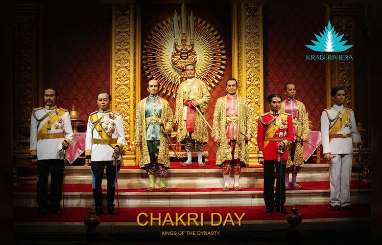 About Chakri Day